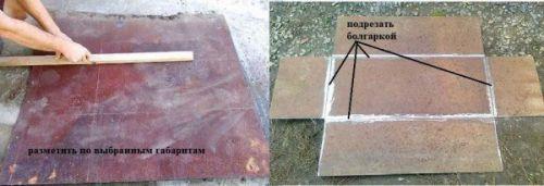 Изготовление мангала из металла