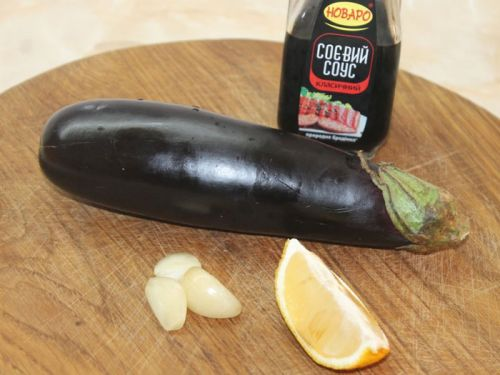 Баклажан, соевый соус, чеснок, лимон