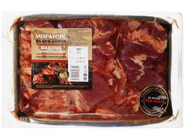 Шашлык из мраморной говядины Мираторг