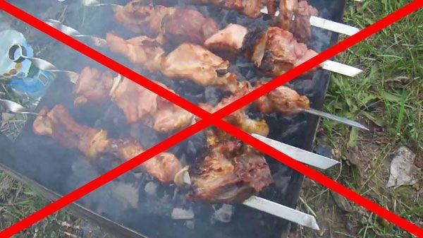 Запрет на приготовление шашлыков