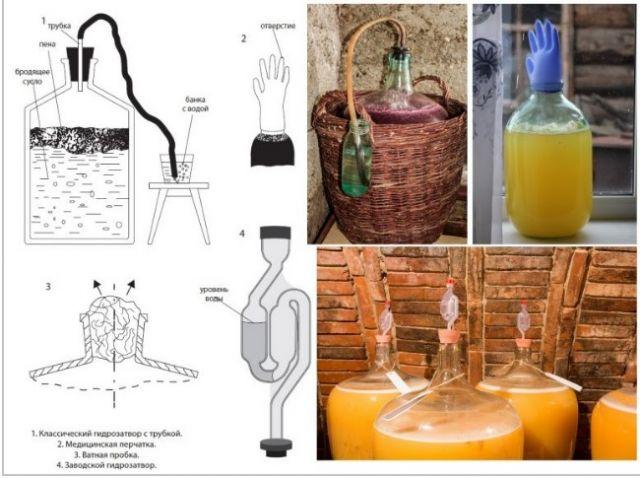 Конструкция гидрозатворов для вина